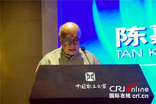 陈嘉庚教育公益基金设立仪式在京举行2.jpg